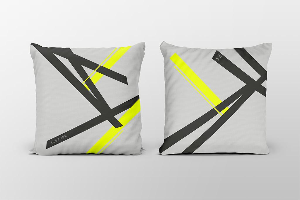 Kai yellow light cushion